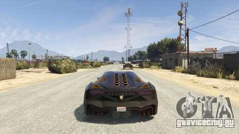 Jump Distance - Earn Money для GTA 5 второй скриншот