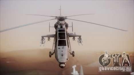 Harbin WZ-19 для GTA San Andreas вид справа