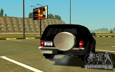 Mitsubishi Pajero для GTA San Andreas вид сзади слева