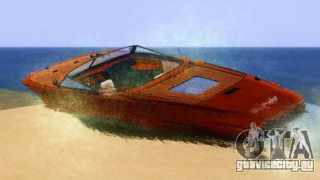 Lampadati Toro для GTA San Andreas вид слева
