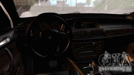BMW X5M 2014 E-Tuning для GTA San Andreas вид сзади