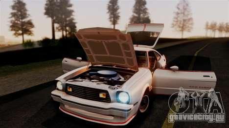 Ford Mustang King Cobra 1978 для GTA San Andreas вид сбоку