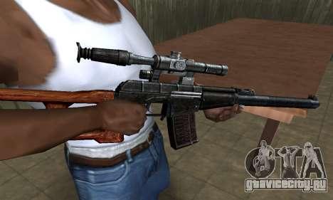 Old Sniper для GTA San Andreas