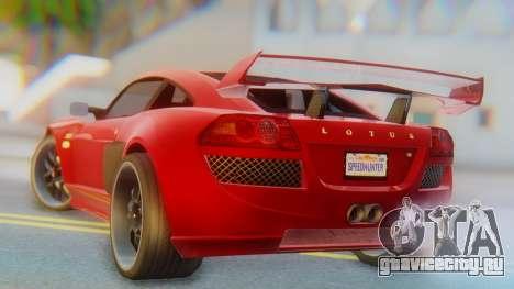 Lotus Europe S Wide для GTA San Andreas вид слева