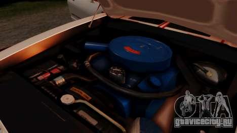 Ford Mustang King Cobra 1978 для GTA San Andreas вид сверху