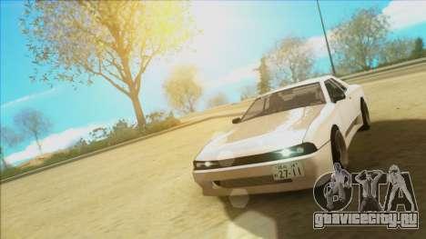 Elegy by PROFF для GTA San Andreas