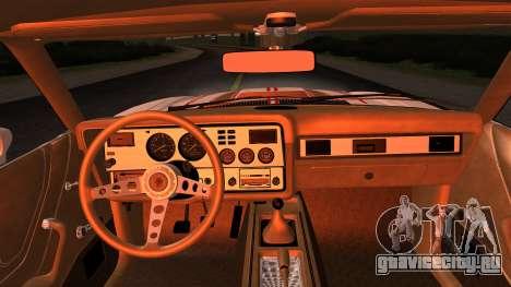 Ford Mustang King Cobra 1978 для GTA San Andreas вид изнутри