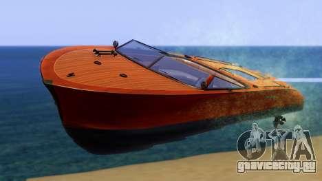 Lampadati Toro для GTA San Andreas