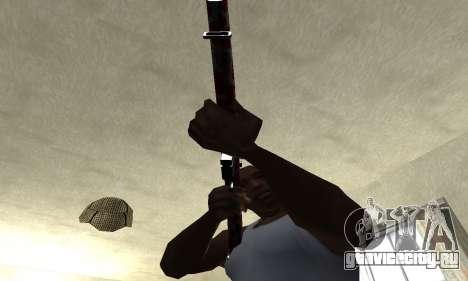 Snake Rifle для GTA San Andreas второй скриншот