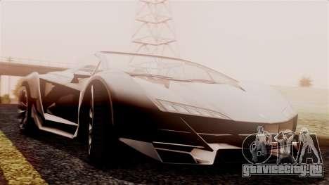 Pegassi Zentorno Cabrio v2 для GTA San Andreas вид сзади слева