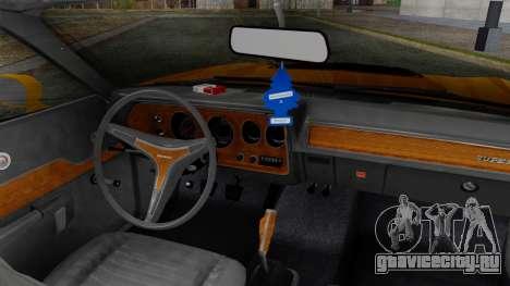 Dodge Charger Super Bee 426 Hemi (WS23) 1971 для GTA San Andreas вид сзади слева