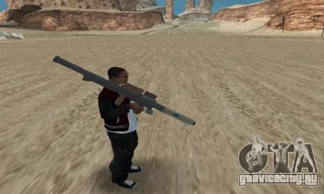 Homing Launcher from GTA 5 для GTA San Andreas