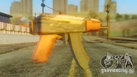 AKS-74U для GTA San Andreas второй скриншот