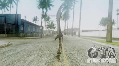 Deadric Dagger для GTA San Andreas