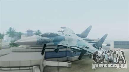 Sukhoi SU-33 Flanker-D для GTA San Andreas