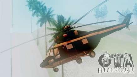 PZL W-3A Sokol для GTA San Andreas