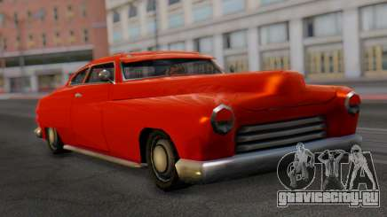 Dundreary Hermes для GTA San Andreas