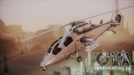 Harbin WZ-19 для GTA San Andreas