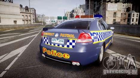 Holden VE Commodore SS Highway Patrol [ELS] v2.1 для GTA 4 вид сзади слева