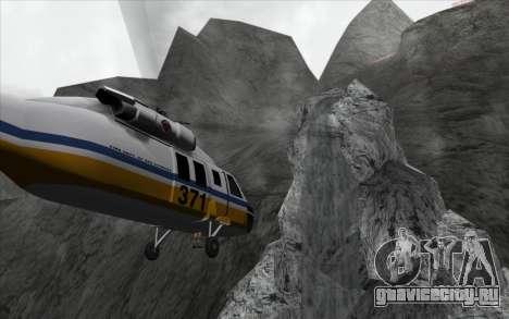Водопад v0.1 Beta для GTA San Andreas второй скриншот