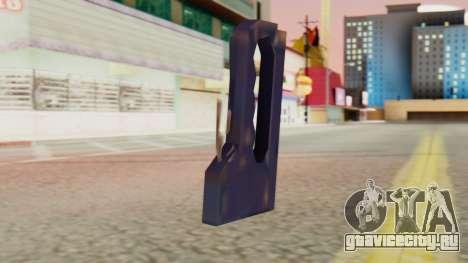 Степлер для GTA San Andreas