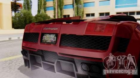 Lamborghini Gallardo J Style для GTA San Andreas вид сзади