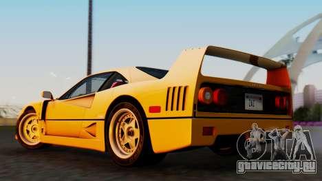 Ferrari F40 1987 without Up Lights для GTA San Andreas вид слева