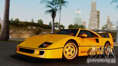 Ferrari F40 1987 without Up Lights для GTA San Andreas