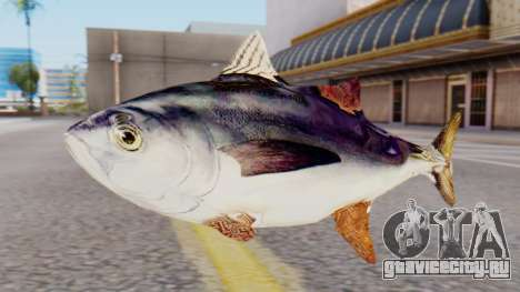 Tuna Fish Weapon для GTA San Andreas