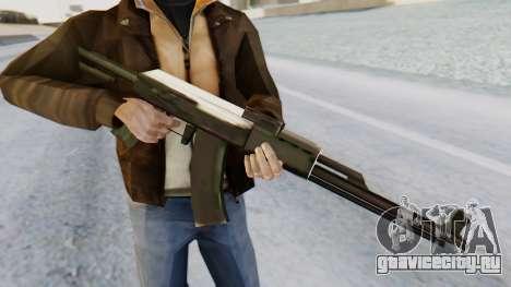 Arsenal AKM для GTA San Andreas третий скриншот