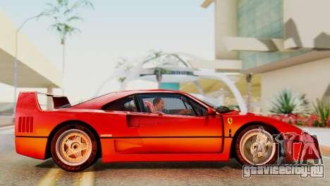 Ferrari F40 1987 with Up Lights для GTA San Andreas вид сзади слева