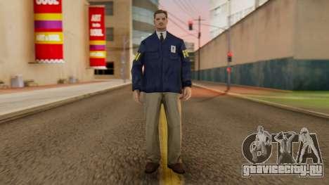 FBI Skin для GTA San Andreas второй скриншот