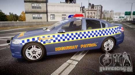 Holden VE Commodore SS Highway Patrol [ELS] v2.1 для GTA 4 вид слева