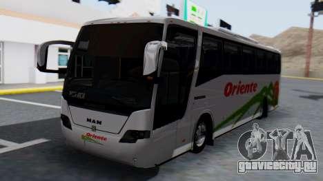Busscar Elegance 360 для GTA San Andreas