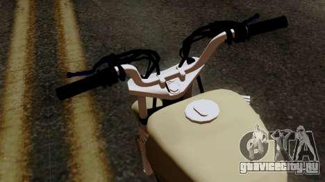 CB1 Stunt Imitacion для GTA San Andreas вид справа