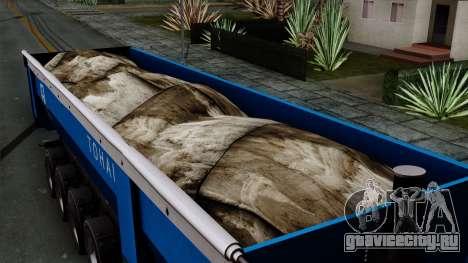 Trailer Tohap для GTA San Andreas вид справа