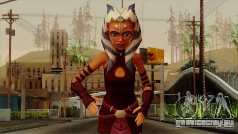 Ahsoka Tano Star Wars для GTA San Andreas