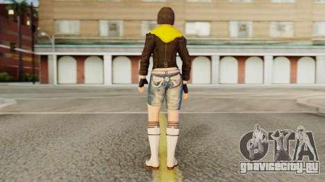 Dancing Girl для GTA San Andreas третий скриншот
