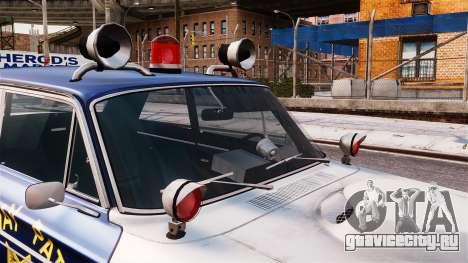 Ford Fairlane 1964 Police для GTA 4 вид справа