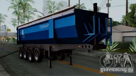 Trailer Tohap для GTA San Andreas