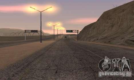 Фонари из San Fierro в Las Venturas для GTA San Andreas пятый скриншот