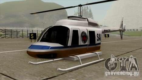 Rain Dance Maverick для GTA San Andreas