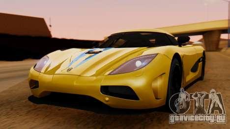 Koenigsegg Agera 2011 для GTA San Andreas