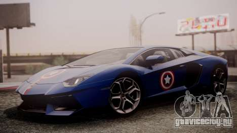 Lamborghini Aventador LP 700-4 Captain America для GTA San Andreas вид сзади слева
