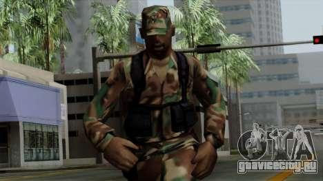Армеец афроамериканец в стандартном камуфляже для GTA San Andreas