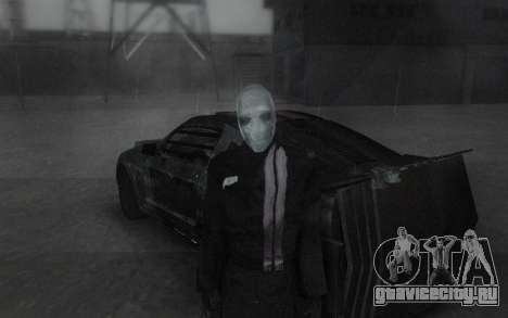 Frankenstein Skin для GTA San Andreas третий скриншот