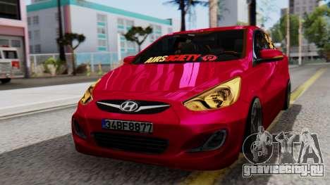 Hyundai Accent Blue для GTA San Andreas