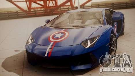 Lamborghini Aventador LP 700-4 Captain America для GTA San Andreas