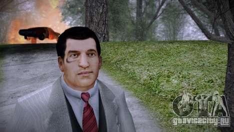 Joe Last Skin для GTA San Andreas пятый скриншот