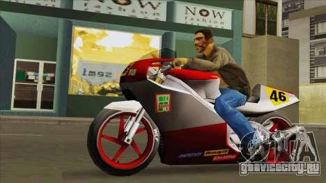 NRG-500 Al_Piso для GTA San Andreas